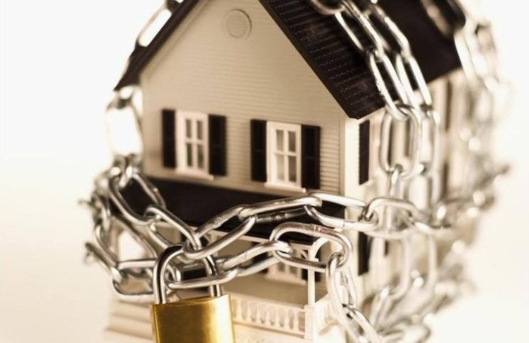 как узнать арест на недвижимость